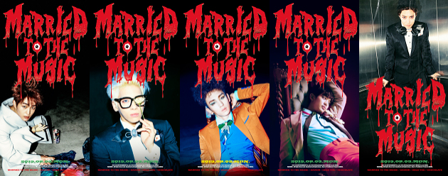 teaser-individu-shinee-married-to-the-music